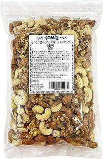 そのまま食べられる有機ミックスナッツ / 500g TOMIZ(創業102年 富澤商店) オーガニック ミックスナッツ ナッツ