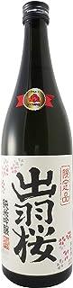 出羽桜 (でわざくら) 純米吟醸酒 花酵母 プリンセス・ミチコ 720ml