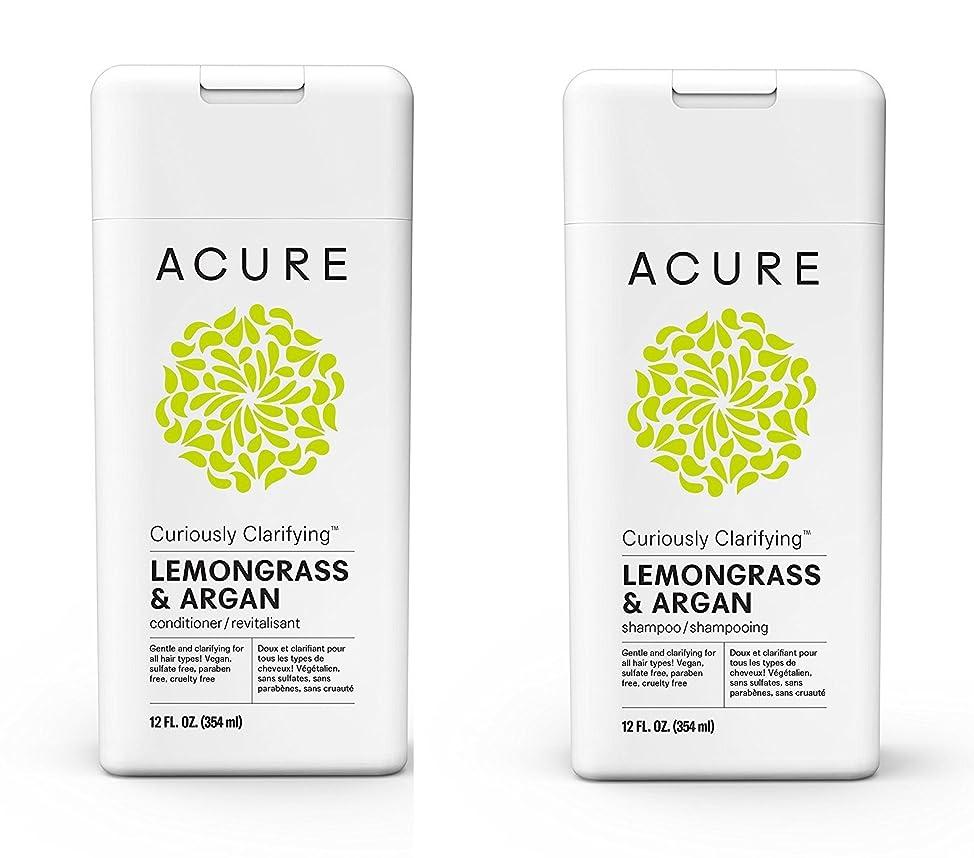 Acure Curiously Clarifying Lemongrass Shampoo-Conditioner Set 12 OZ each bottle
