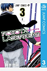 ROBOT×LASERBEAM 3 (ジャンプコミックスDIGITAL) Kindle版