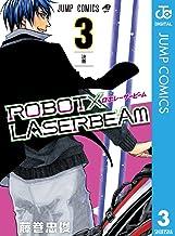 表紙: ROBOT×LASERBEAM 3 (ジャンプコミックスDIGITAL)   藤巻忠俊