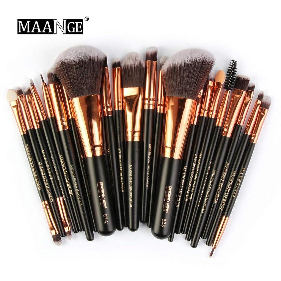 愛情苦行巻き戻すAkane 22本 MAANGE 人気 プロ 気質的 柔らかい 上等 アイメイク 多機能 たっぷり 魅力的 おしゃれ 高級 綺麗 美感 セット 激安 日常 仕事 Makeup Brush メイクアップブラシ (10色) MAG5171