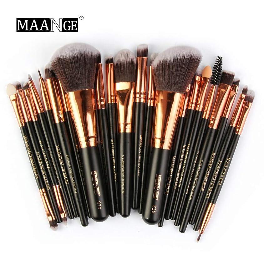 通訳再生可能パネルAkane 22本 MAANGE 人気 プロ 気質的 柔らかい 上等 アイメイク 多機能 たっぷり 魅力的 おしゃれ 高級 綺麗 美感 セット 激安 日常 仕事 Makeup Brush メイクアップブラシ (10色) MAG5171