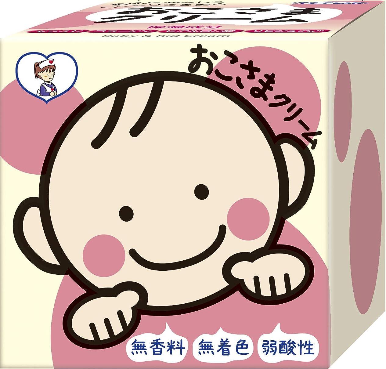 モデレータ含める鑑定TO-PLAN(トプラン) おこさまクリーム110g 無着色 無香料 低刺激クリーム