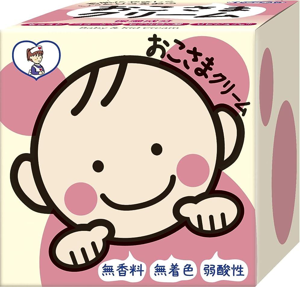 バタフライつぶやきスキーTO-PLAN(トプラン) おこさまクリーム110g 無着色 無香料 低刺激クリーム
