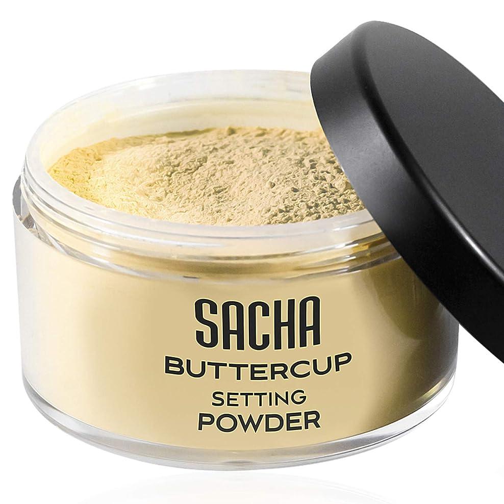 機関飢饉牧草地Sacha Cosmetics バターカップライトパウダー、最高半透明ルースフェイス仕上げパウダーメイクアップファンデーション用セッチング完璧仕上げ用、ライトからミディアムスキントーン、1.25 オンス バターカップライト