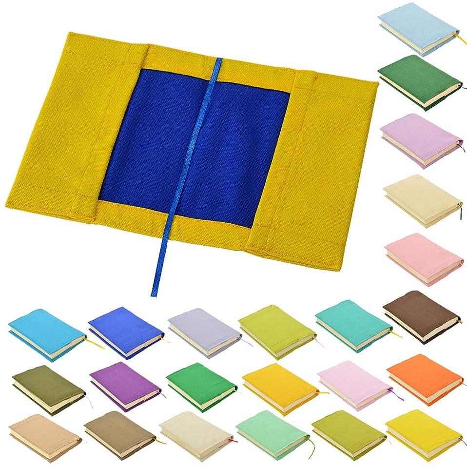 機会ポットマットレスKuai ブックカバー 新書サイズ 18×24.5cm カラフル シンプル プレーン ゴールドイエロー