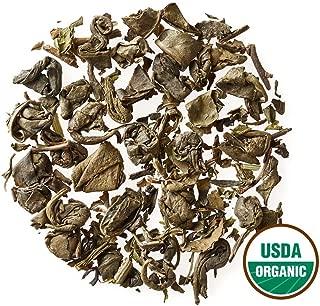 Moroccan Mint Tea - Organic - Loose Leaf - Bulk - Non GMO - 192 Servings