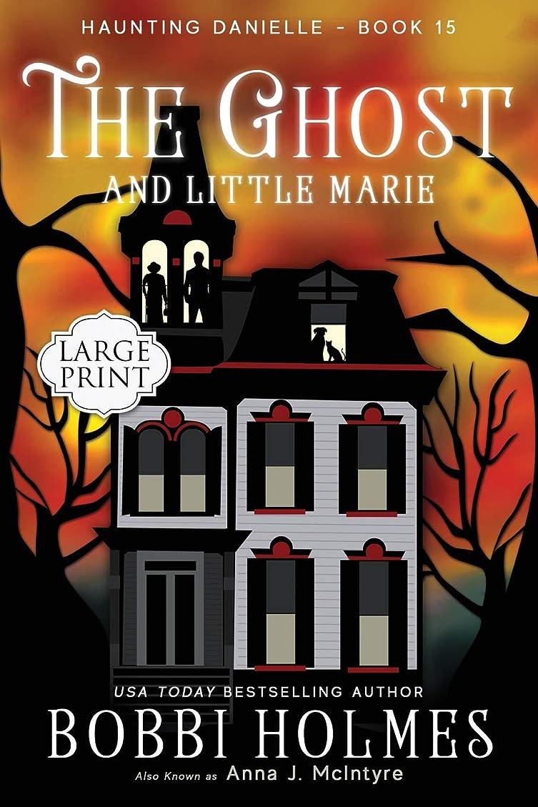 ワイヤー僕の小さいThe Ghost and Little Marie (Haunting Danielle)