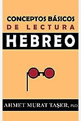 Conceptos Básicos De Lectura Hebreo (Spanish Edition) Kindle Edition