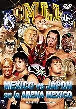 CMLL/オフィシャルDVD第12弾! 『メヒコ(MEXICO) vs ハポン(JAPON)』