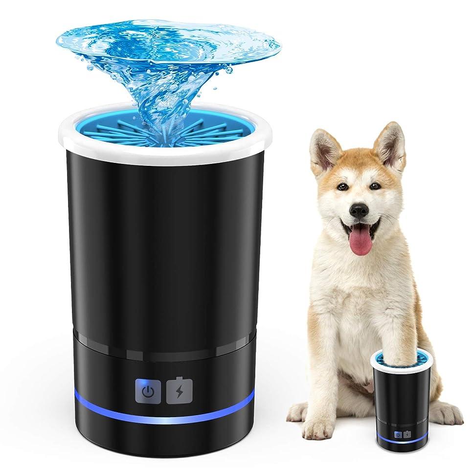 定期的気を散らすいちゃつくAkcra 犬 足洗いカップ クリーナー 自動式 電池内蔵 充電式 シリコーンブラシ 洗浄力抜群 柔軟 マッサージ効果 節水 持ち運び便利 安心安全 小型 中型犬に適用 12ヶ月保証