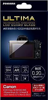 HAKUBA 液晶保護ガラス ULTIMA Canon EOS Kiss M/M100/M6/PowerShot G1 X MarkIII /G9 X MarkII 専用 DGGU-CAEKM