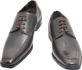 [Lime Garden] ビジネスシューズ メンズ 紳士靴 Uチップ ドレスシューズ 外羽根 軽量 LG204