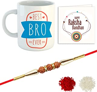 YouBella Rakhi, Mug and Greeting Card Combo for Brother (Multi-Colour) (YBRK_98)
