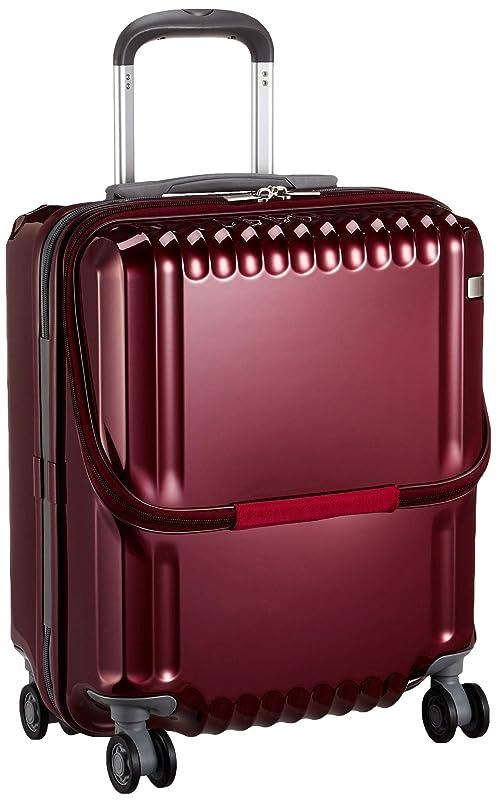 哀関連付ける医師[エース] スーツケース パリセイドZ 機内持込可 36L 3.3kg 05581 45 cm