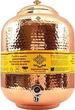 copper crock pot