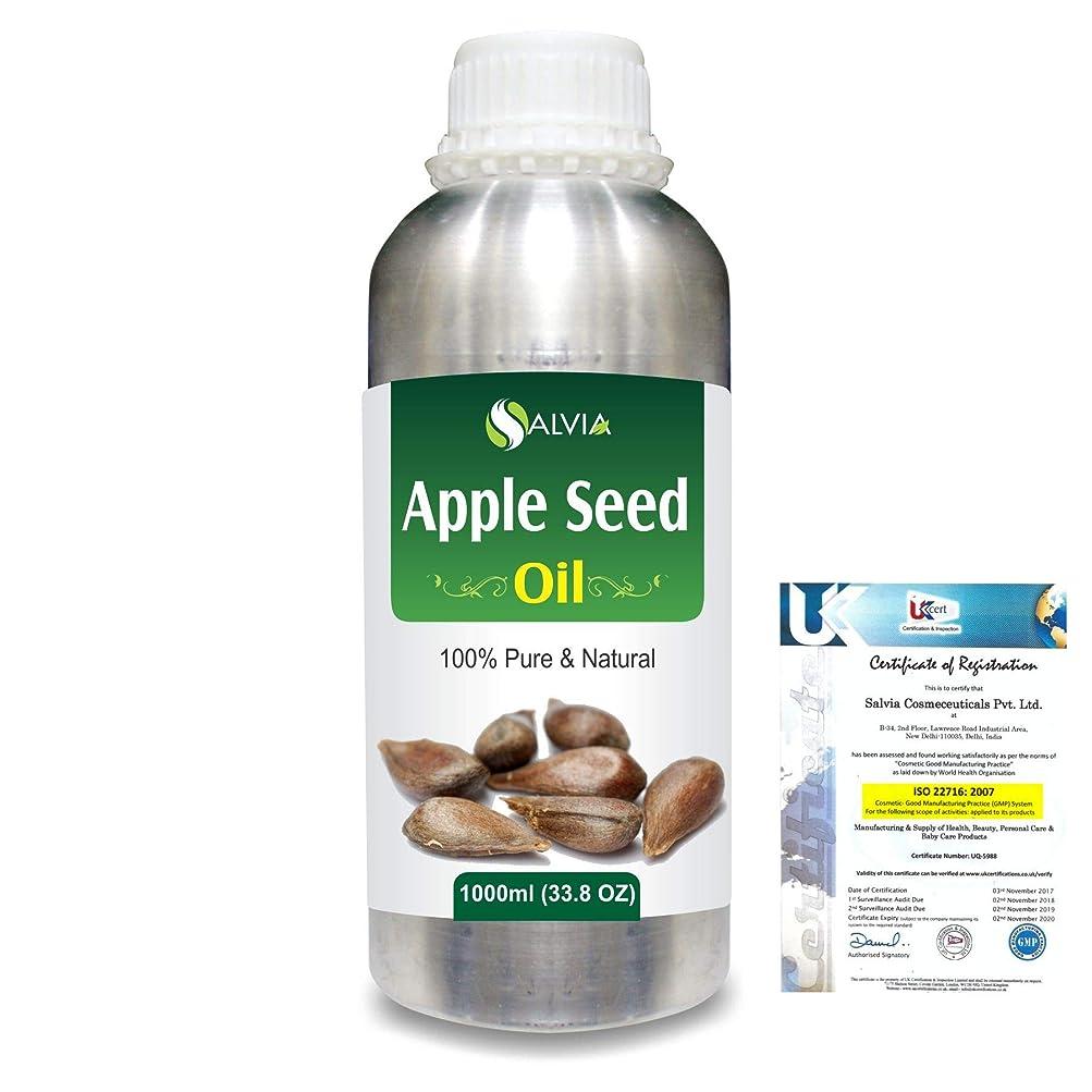 忘れる知覚するスチュワーデスApple Seed (Pyrus Malus)100% Natural Pure Carrier Oil 1000ml/33.8fl.oz.