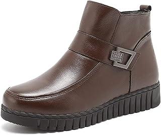 None/Brand Leather Cotton Boots Martin Boots Plus Velvet Warm Cotton Shoes Wedge Heel Mother Cotton Shoes