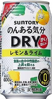 サントリー のんある気分 DRY レモン&ライム [ ノンアルコール 350ml×24本 ]