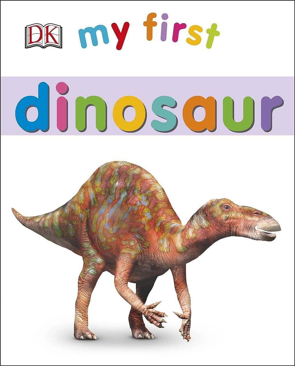 情熱存在活性化My First Dinosaur