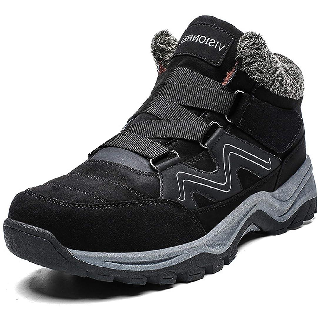バンジージャンプ家庭教師平等22.5-28cm 防寒 ブーツ メンズ 防水 防滑 ハイキングシューズ レーディス 裏起毛 スノーブーツ 登山靴 レースアップ 防寒靴 綿靴 バイク用 暖かい スノーシューズ アウトドア トレッキング