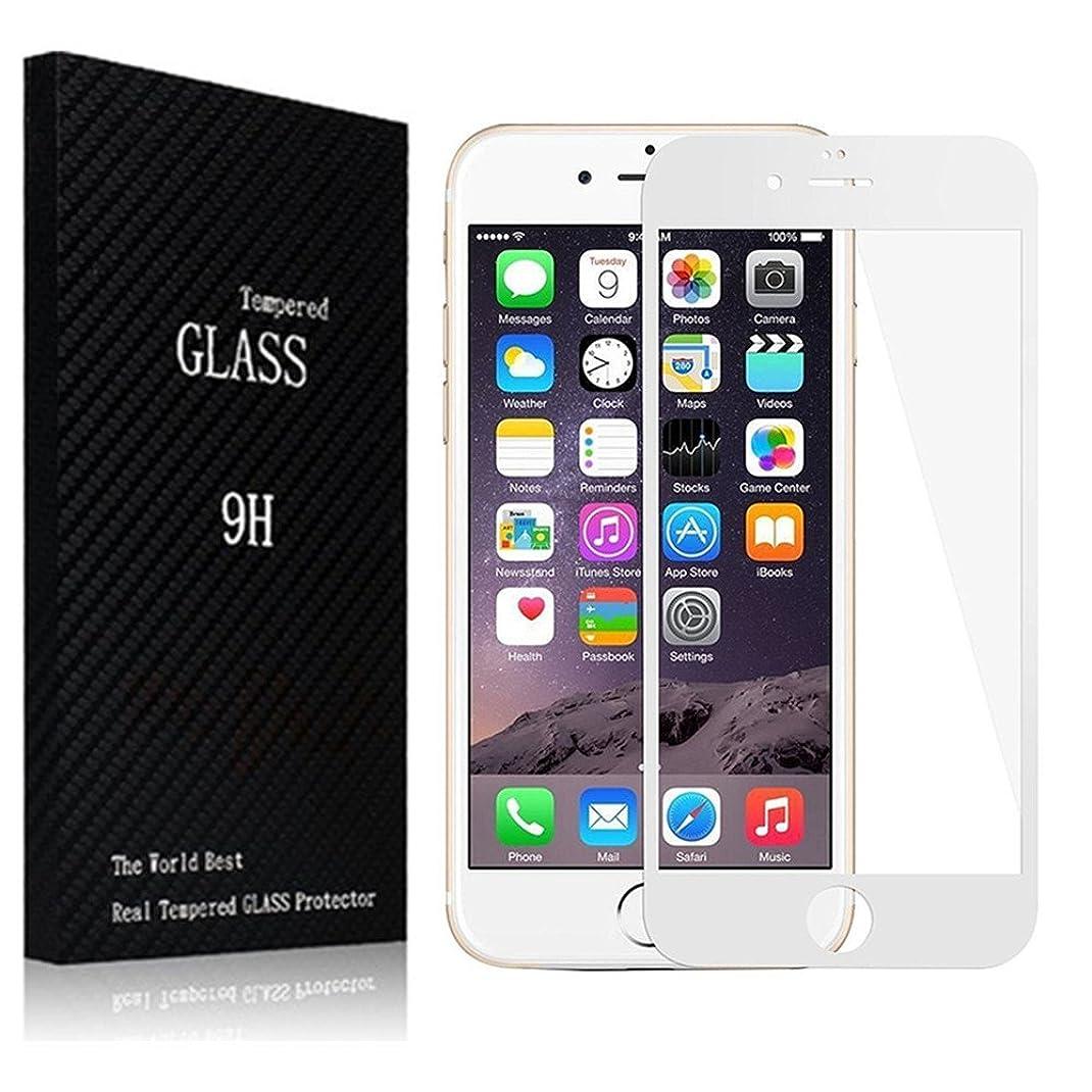 回転させるびっくりふくろうKiiko iphone6 Plus / iphone6s Plus 強化ガラスフィルム 3D Touch対応 全面 保護シート フルカバー 気泡ゼロ docomo au SoftBank iphone 6 Plus/iphone 6s Plus 液晶保護フィルム 日本旭硝子ガラス素材 ホワイト