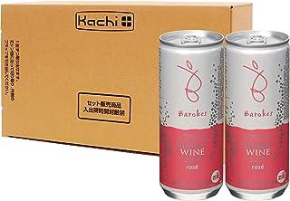 [Amazon限定ブランド] カチプラ バロークス スパークリングワイン ロゼ <2缶増量パッケージ> 缶ワイン [ スパークリング 辛口 オーストラリア 250ml×26本 ]