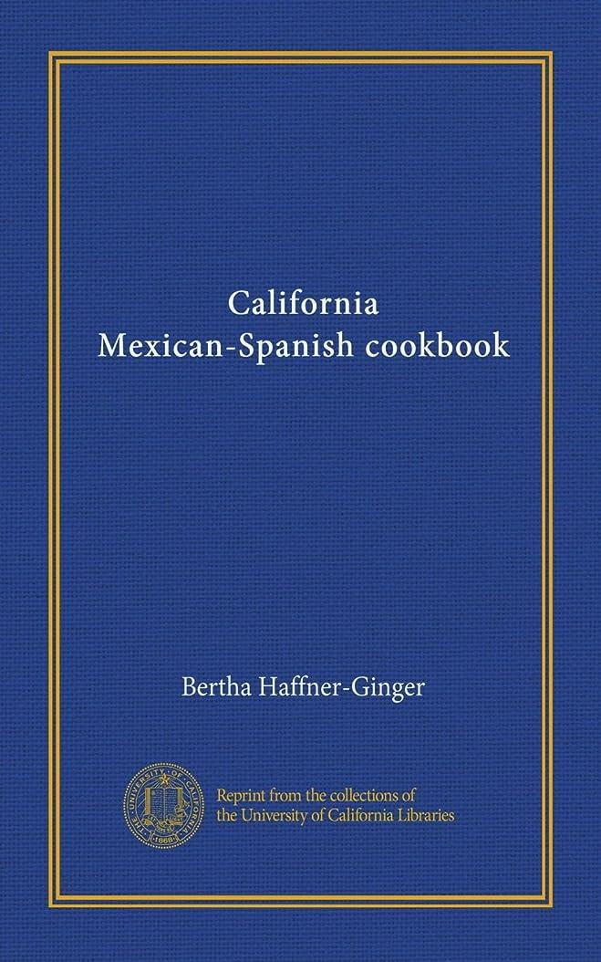 凝縮するイサカシーボードCalifornia Mexican-Spanish cookbook