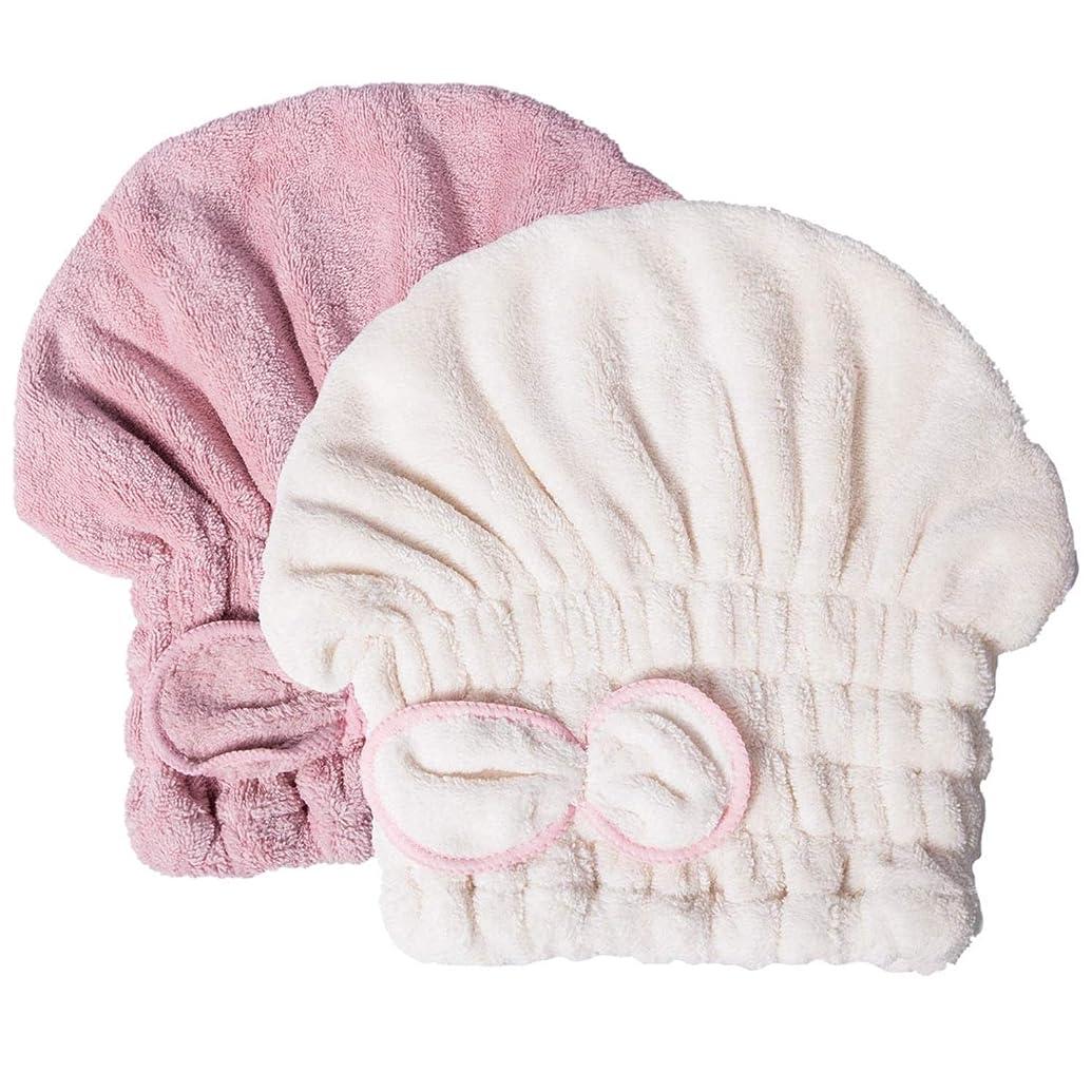 願望満たす劣るあQ太郎 長い髪専用 化粧用 お風呂用 便利 吸水 速乾 2点セット シャワーキャップ