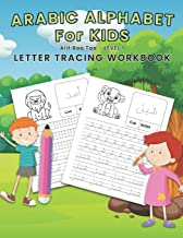 Arabic Alphabet For Kids Alif Baa Taa: Level 1 Letter Tracing Workbook: 85+ Premium Pages Of Arabic Letters Tracing from A...