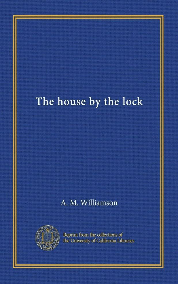 エキス関係タンパク質The house by the lock