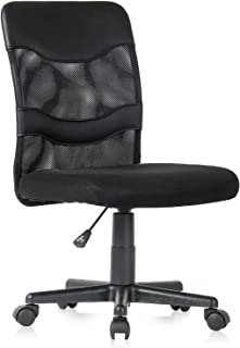 YAMASORO Office Mesh Task Chair Mid Back Swivel Computer Desk Chairs with Backrest,Armrest and Adjustable Seat Height for Home Office Conference Room
