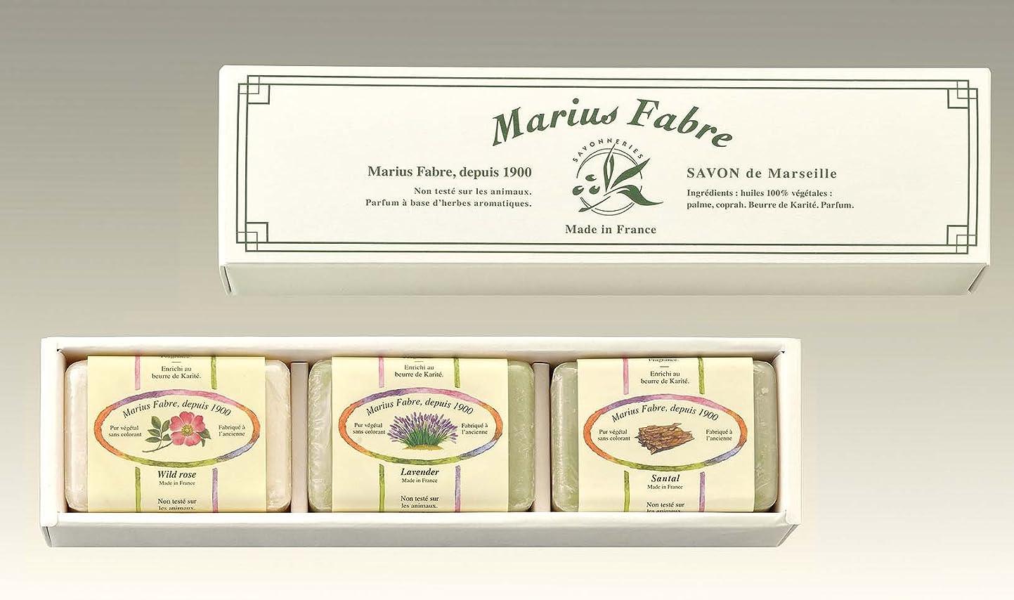 フルーツ野菜アスリートブランデーマリウスファーブル社 サボンドマルセイユ マルセイユ石けん SAN 150g×3