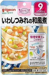 Pigeon 贝亲 管理营养师的饮食培育步骤食谱 Iwashimi 日式煮制 80克 9个月起×8个