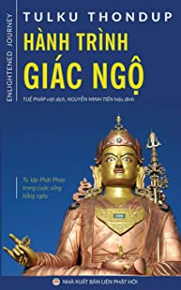 Hanh trinh giac ngo: Ban in nam 2017 (Vietnamese Edition)