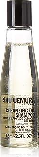 Shu Uemura Cleansing Oil Shampoo Gentle Radiance Cleanser for Unisex 2.5 oz Shampoo, 75 ml