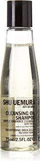 Shu Uemura Cleansing Oil Shampoo Gentle Radiance Cleanser Airy Touch - 2.5 oz. Travel Size