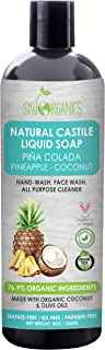 Best coconut liquid soap Reviews