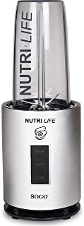comprar comparacion SOGO SS-5520 Nutri-Life Bullet Blender, 1200W, Kit Vasos Sin BPA, Batidora de Vaso Individual, Licuadora para Smoothies - ...
