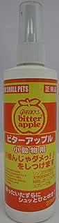 ニチドウ ビターアップル小動物用
