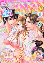 Young Love Comic aya (ヤング ラブ コミック アヤ) 2015年 09月号
