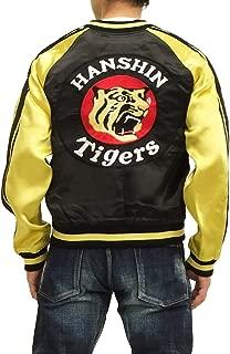 RYUOU Japanese Souvenir Jacket HTJ-03 Tiger Men's Sukajan