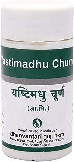 Dhanvantari Yastimadhu Churna - 80 Gm (Pack of 4)
