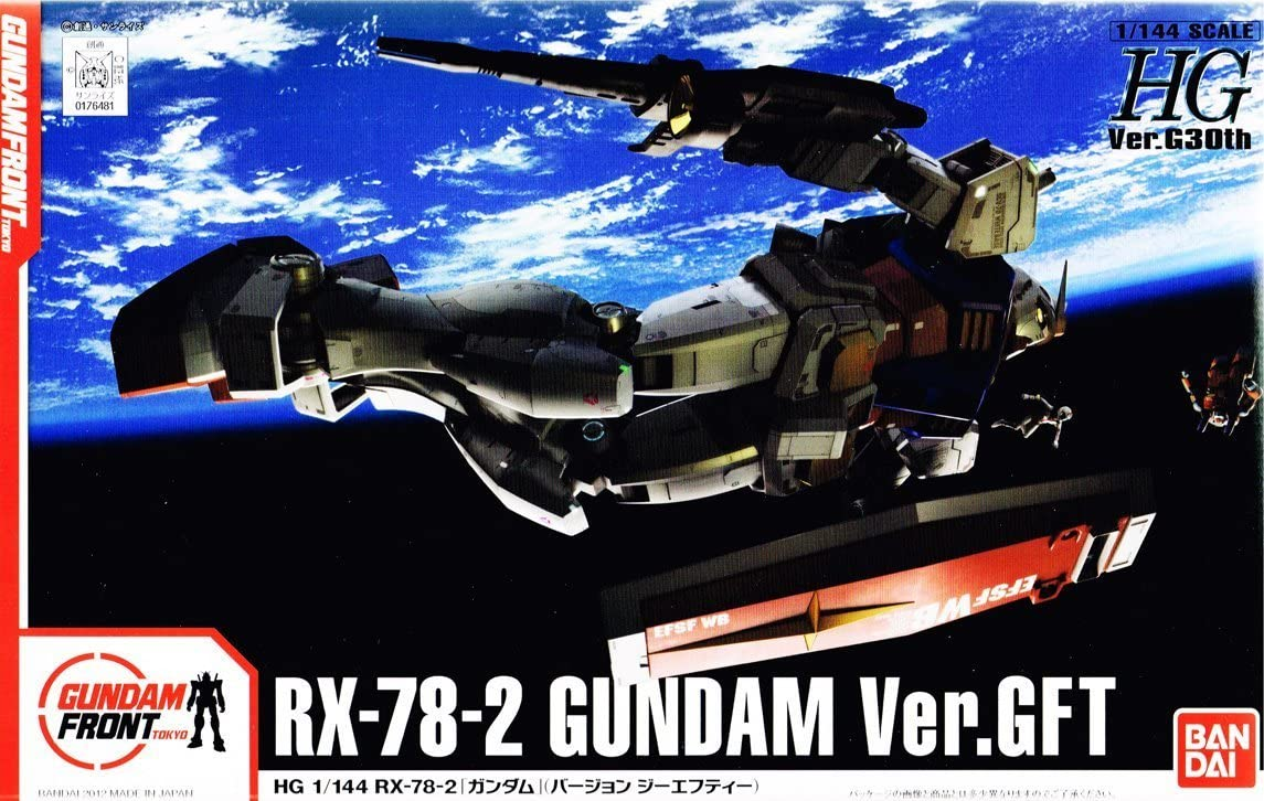 cheap Gundam Front Tokyo limited HG RX-78-2 Ver.GFT Spasm price 1 vers 144