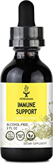 Immune Support Liquid Extract 2 fl oz | All-Natural Dietary Supplement | Herbal Formula | Strengthens The Immune System | ...