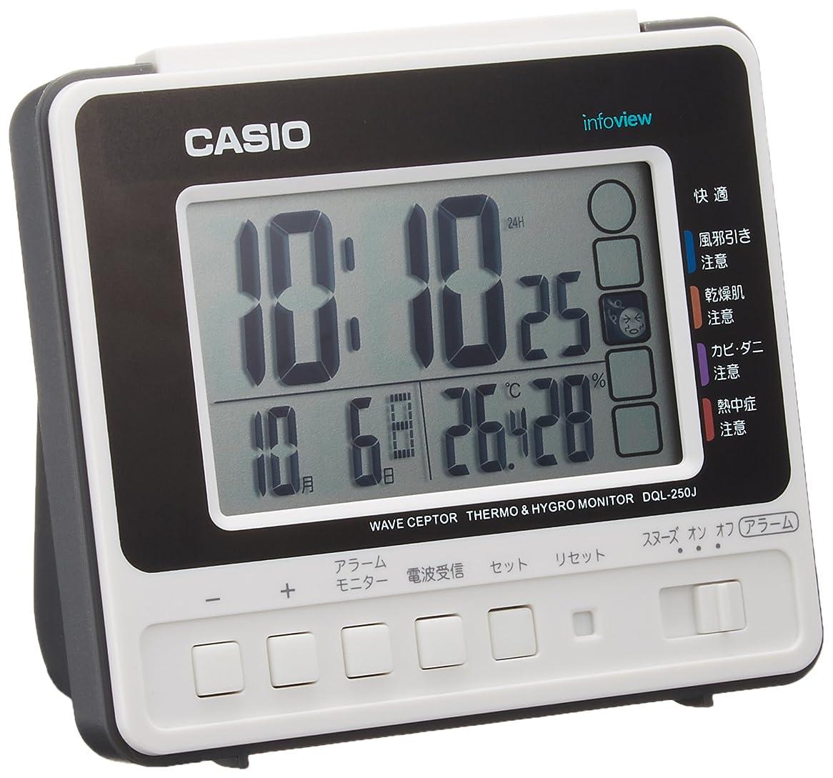 鏡苦痛フラップカシオ デジタル生活環境お知らせ電波目覚まし時計 日付表示 温?湿度表示付 DQL-250J-7JF