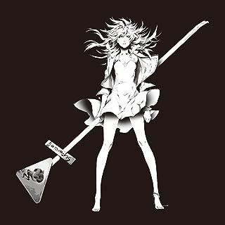 Kokuhaku (Album Mix)