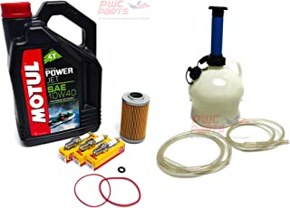SeaDoo 4-TEC 130/155/185/215/255/260 MOTOL 4T Technosyn Oil Change Kit with Oil Filter O-Ring Set, NGK DCPR8E Spark Plug Set & 4L Oil Extractor Pump GTX GTI RXP RXT RXP-X RXT-X GTR Supercharged 1494cc
