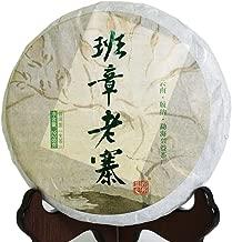 Mejor Pu Erh Tea Tree de 2020 - Mejor valorados y revisados